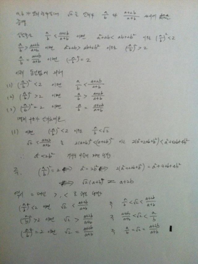 20111115-082057.jpg