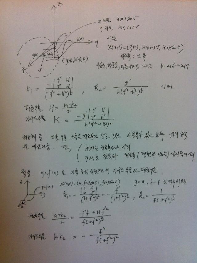 20111115-225718.jpg