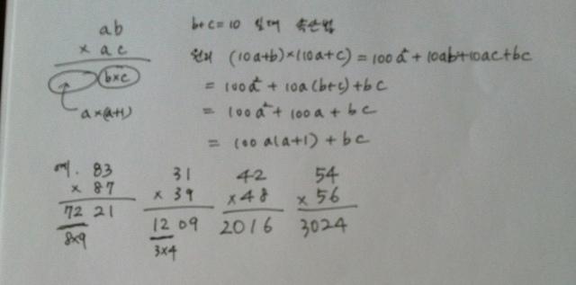 20120721-161551.jpg