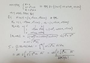 20131120-080843.jpg