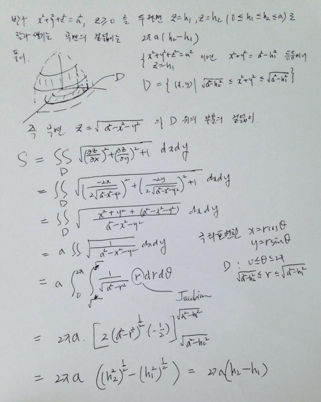 20131122-121818.jpg
